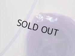 画像2: レジルネット(ネットチューブ、あみかん) 細 紫 5m