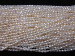 画像1: 淡水パール ライス 5×3mm ホワイト